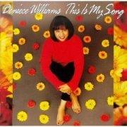 Deniece williams discography Deniece williams i come to the garden alone