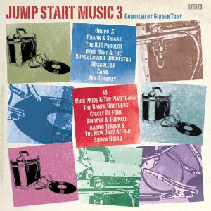 Various Artists: Jump Start Music Volume 3 CD